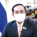 Prayut says Thailand will revert to normal for tourism from mid-October as Phuket set to reopen