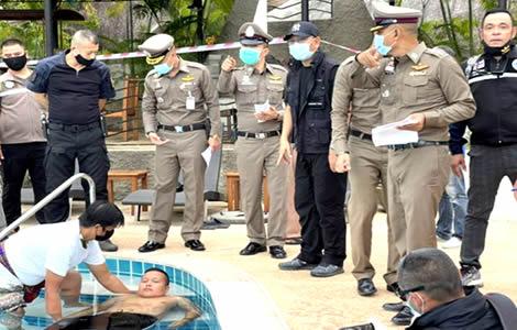 shocked-cries-in-ko-tao-death of billionaire-wife