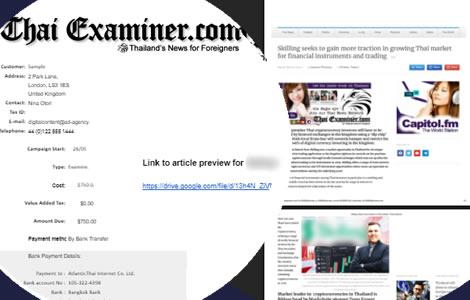 pr-bureau-news-service