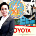 Supreme Court Chief sets up panel to investigate bribery claims linked to ฿11 billion tax appeal by Toyota