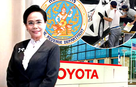 supreme-court-chief-opens-bribery-enquiry