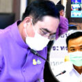 Anutin promises 10 million doses per month from August as virus wave still rises across Thailand at record levels