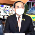 PM says Thailand will reopen fully to foreign tourism as infections and deaths continue to rise daily