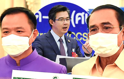 vaccinated-people-must-wear-two -face-masks