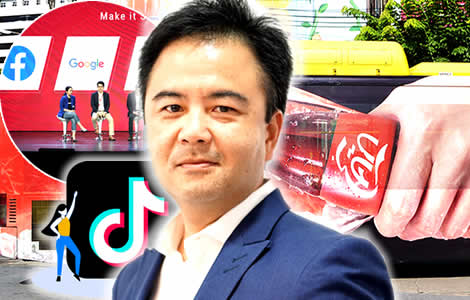 advertising-spends-to-dive-by 2.7-per-cent-in-2021
