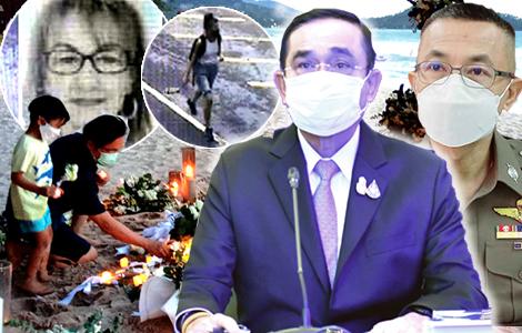 arrest-in-phuket-over-swiss-woman-murder