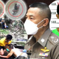 Accused tells press he murdered the Swiss tourist last week in Phuket and stole ฿300 for drugs and orange juice