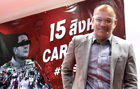 redshirt-leader-nattawut saikuar-rally-to-remove-PM