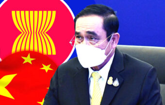 Thai PM in call for deeper ties and partnership between ASEAN bloc and China in a post-Covid era
