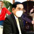 Pheu Thai set to unveil 'wow' candidate for PM before the next election but Prayut has the aces