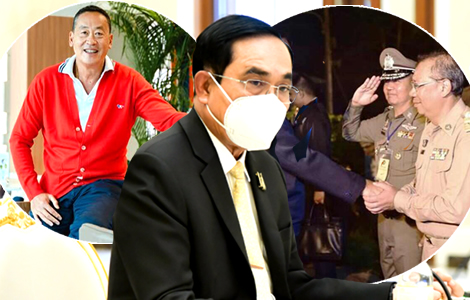 pheu-thai-to-unveil-wow-candidate-for-pm
