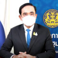 PM's reopening order-only the beginning of the end of this cataclysmic crisis for Thai tourism