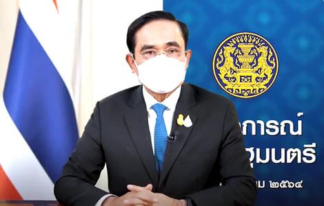 pm-reopening-order-to-end-virus-crisis-tourism